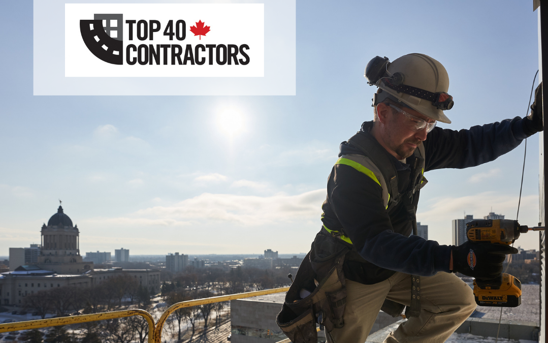 Bockstael Ranks in Top 40 for 5th Consecutive Year